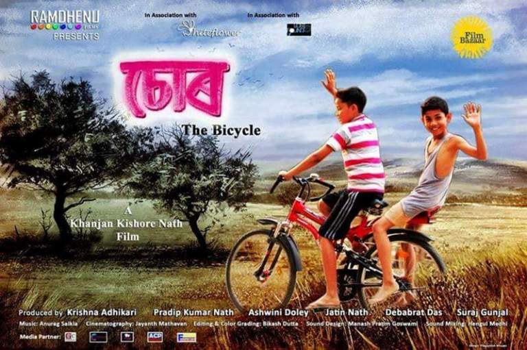 Assamese film 'Chor-The Bicycle' Selected to Asian Film Festival