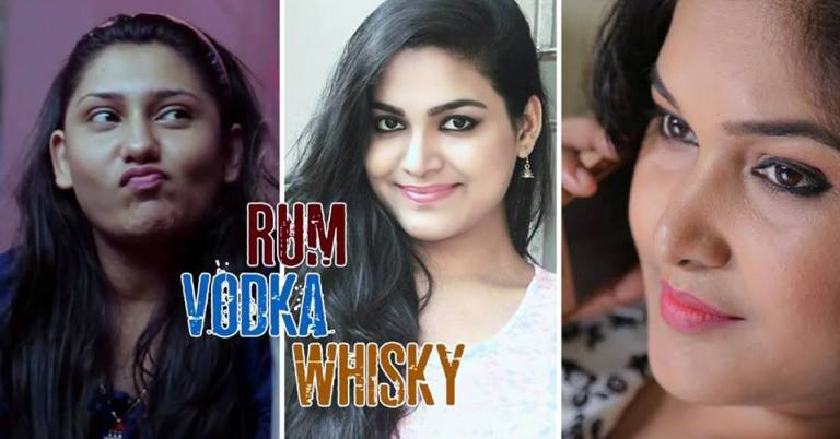 Assamese Film 'Rum Vodka Whisky' To Release on November 24