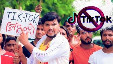 Photo of Gunjan Singh – Ban Tik-Tok Lyrics