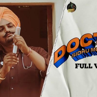 Sidhu Moose Wala - Jatt Doctor Behman Da Lyrics