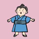 浴衣男子のカッコよく着るコツ!!
