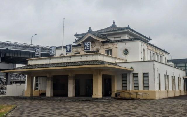1旧高雄駅