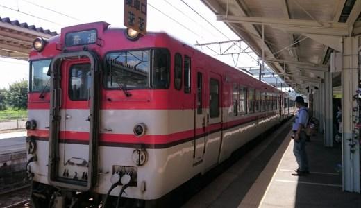 キハ40系ロングシートに乗車! 〜福島・18きっぷ旅