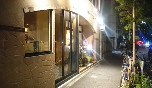 ブラカリ 浅草のイタリア料理、ミシュラン2つ星出身シェフの店