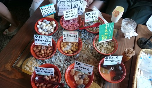豆菓子問屋おくや ピーナッツのソフトクリームと納豆?!〜福島・18きっぷ旅