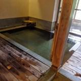 ホテリ・アアルト温泉編 露天風呂からの眺めと硫黄の匂い〜福島・18きっぷ旅