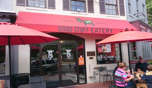 Good Stuff Eatery オバマ夫妻がお気に入りのハンバーガー店を訪問 アメリカ旅行記2016 vol.8