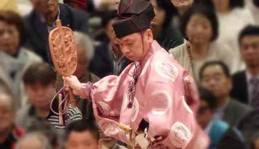 大相撲、立行司・式守伊之助の装束に見る日本の季節