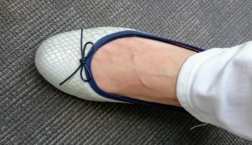 【徹底レビュー】絶対脱げない靴下!バレエシューズにぴったりのフットカバー、Pittabari!