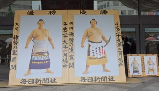 土俵祭りは予約不要で入場無料。誰でも見学できる日本古来の神事である