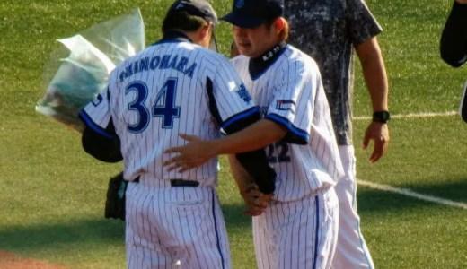 篠原貴行の最後の投球を見届けたのは、たった2446人だった。〜2013年9月29日 横須賀にて