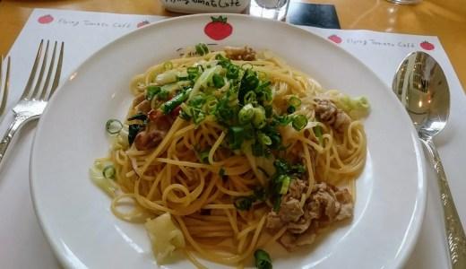 【閉店】帝国ホテル大阪のフライングトマトカフェは居心地のいいお店