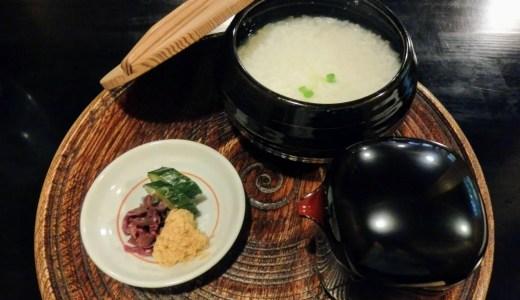 瓢亭の朝粥、憧れの京都の朝食。別館なら1人でも大丈夫!