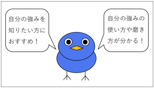 【東京】2019年9月個別セッションのスケジュールです