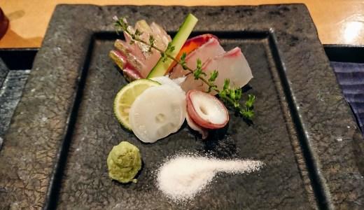新橋・美の。絶品の和食コースと日本酒が奇跡のお値段で楽しめる噂の名店