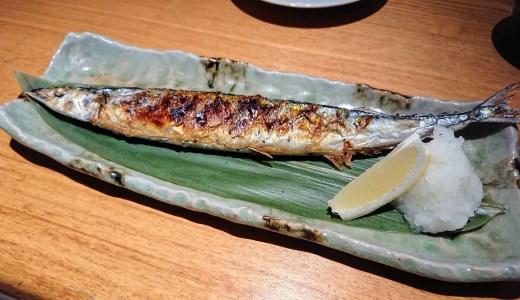 金曜夜の一人飲み。上野駅「のもの」で東北の美味しいものを堪能!