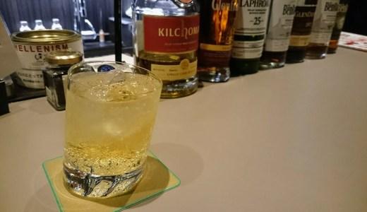 私が大阪で一番カナディアンクラブというウィスキーを売った日の話
