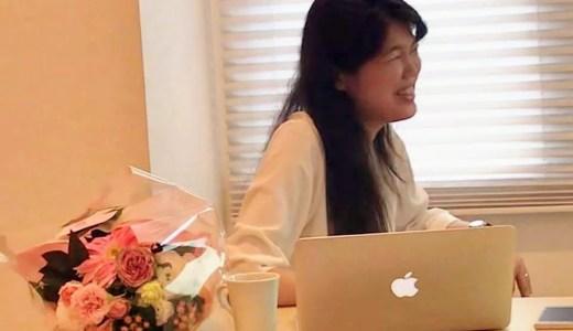 立花岳志さんのツナゲルサロンで強みについて話をしました