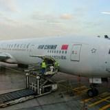 中国国際航空ビジネスクラス搭乗記。CA932→CA167の乗り継ぎはおすすめしない件
