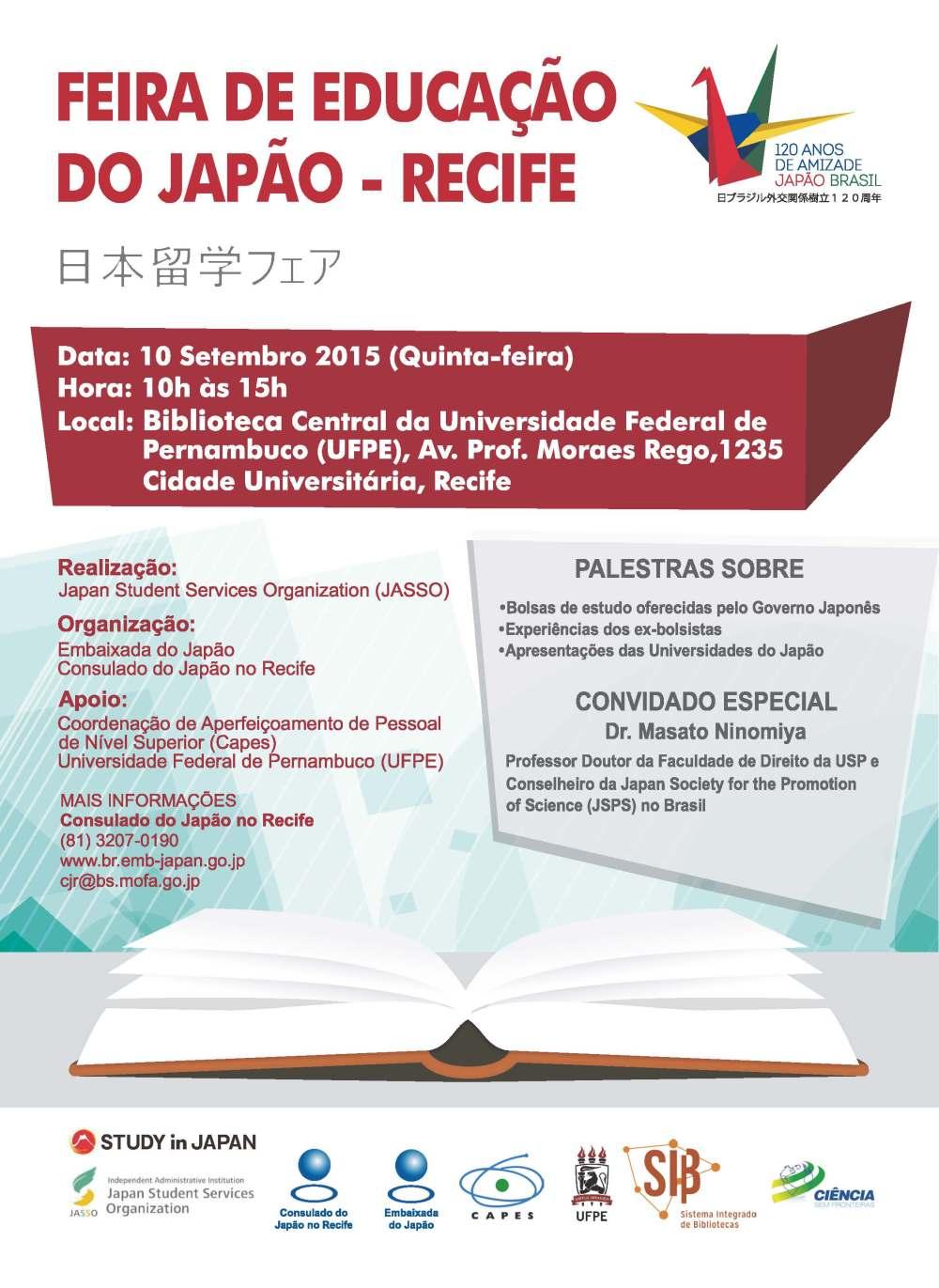 【folder】 Feira de Educação do Japão