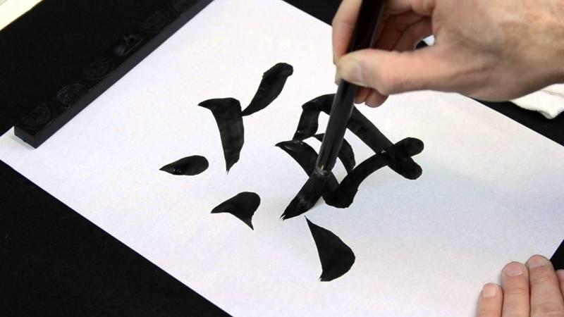 Kanji e a receita dos radicais