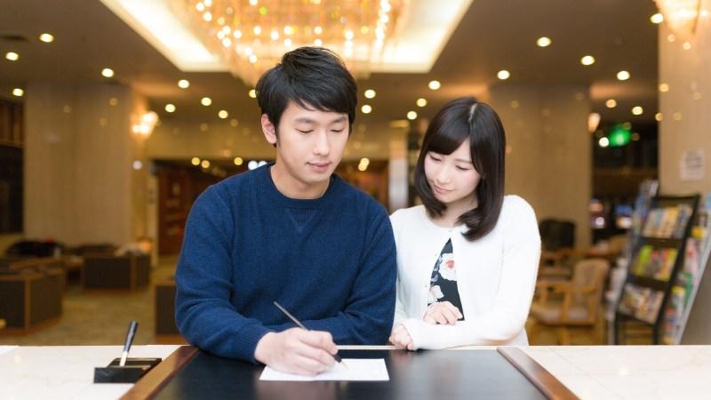 Recepção no Hotel do Japão | EP20 – Kotobá Nihongo Podcast