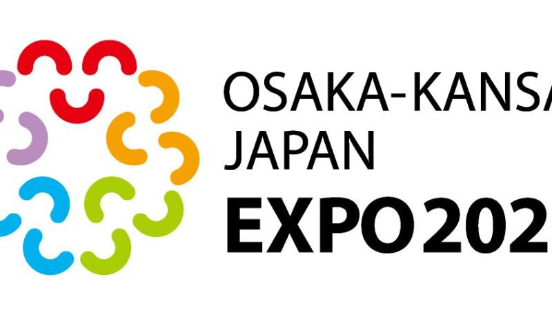 #23 – Osaka apresenta o logo para a candidatura à Exposição Mundial 【国際博覧会】
