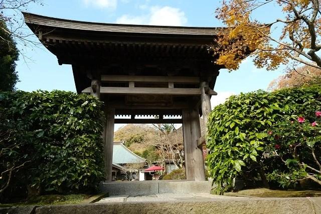 鎌倉海蔵寺の山門の写真