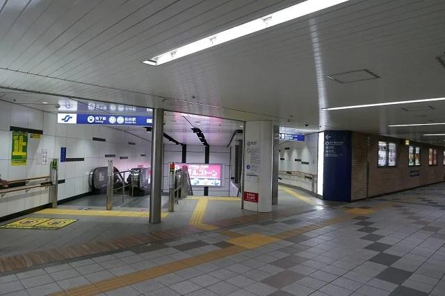 仙台駅地下鉄生き方の写真