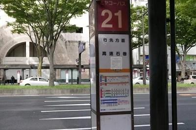 21番線乗り場の風景写真