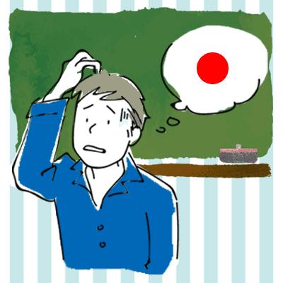 日本語学習者にとって発音しにくい日本語の音はどんなものですか