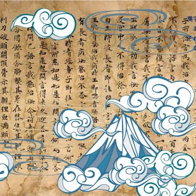 漢字はいつから日本にあったのですか
