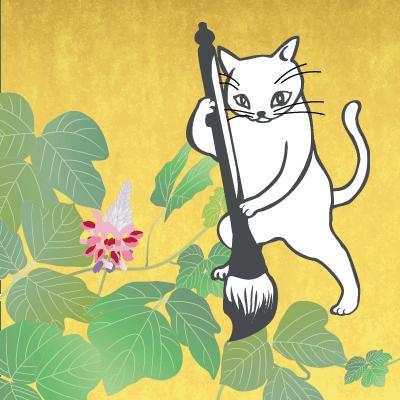 落書きをする猫