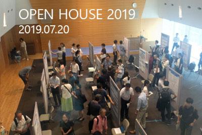 オープンハウス2019