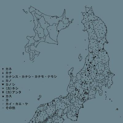 方言文法全国地図のイメージ