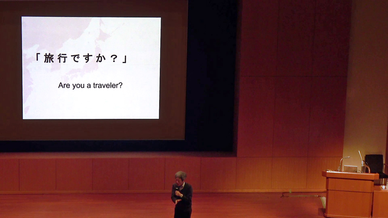 講演「なぜ、演劇で日本語教育?」