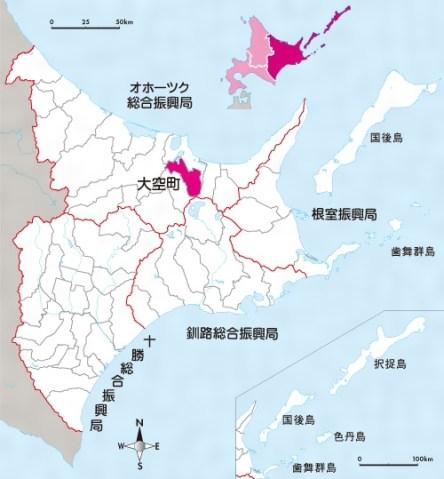 「北海道大空町」の画像検索結果