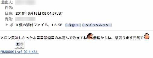dad_mail