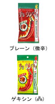 チョウンマお菓子