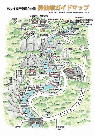 昇仙峡ガイドマップ