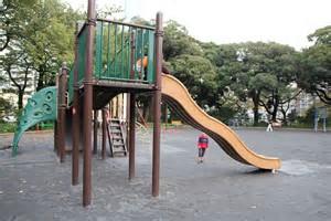 掃部山公園 遊具
