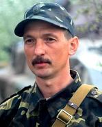 dombrovskyi2