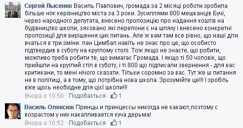 Вася!