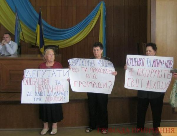 "Результат пошуку зображень за запитом ""Пегета плакати site:kotsubynske.com.ua"""