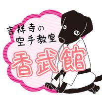 2019年8月 稽古スケジュールのお知らせ