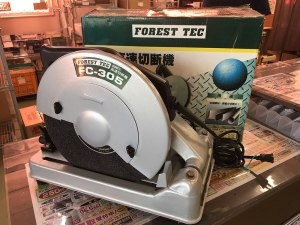 FOREST TEC FC-305