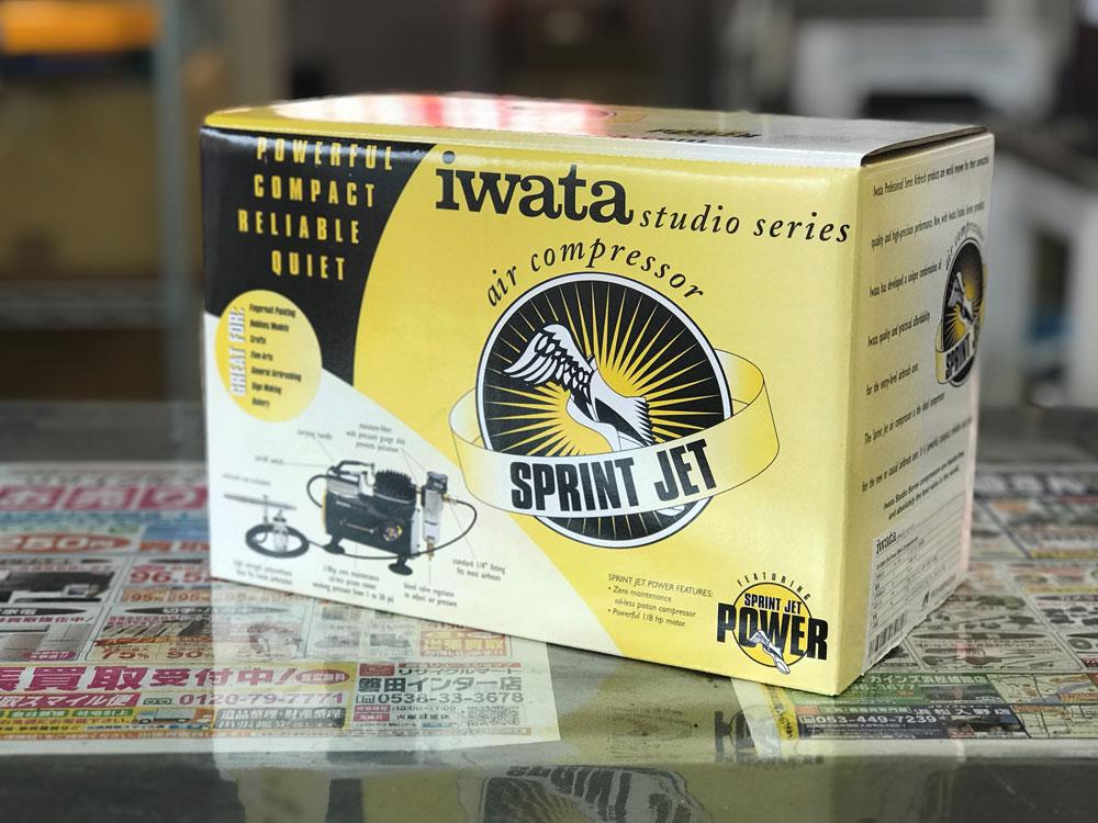 Iwata エアコンプレッサー IS-800