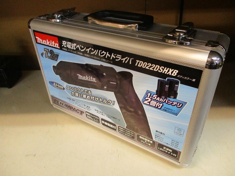 7500円買取