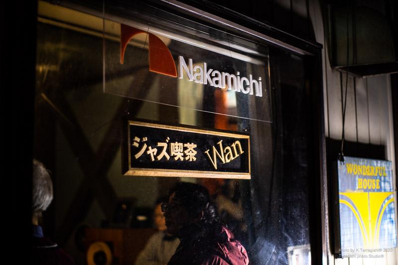 仙台 鹿島台『Jazz WAN』Open!!