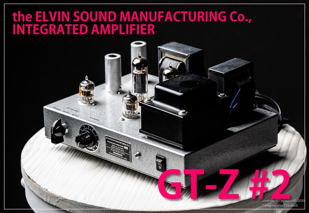 ELVIN GT-Z プリメインアンプ 中古一点限り入荷!